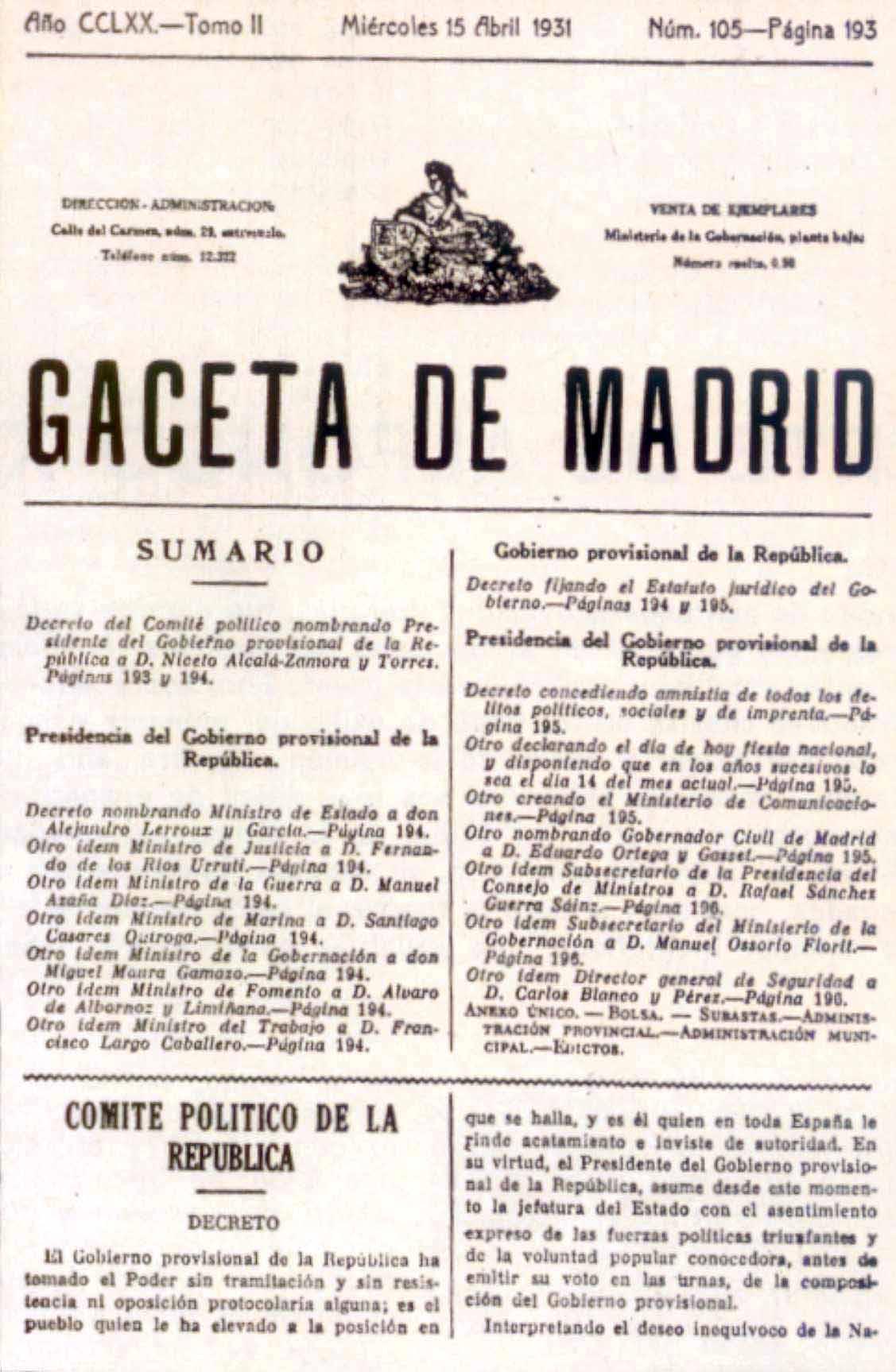 Gaceta de Madrid - República, Portal Fuenterrebollo Felipe Ii