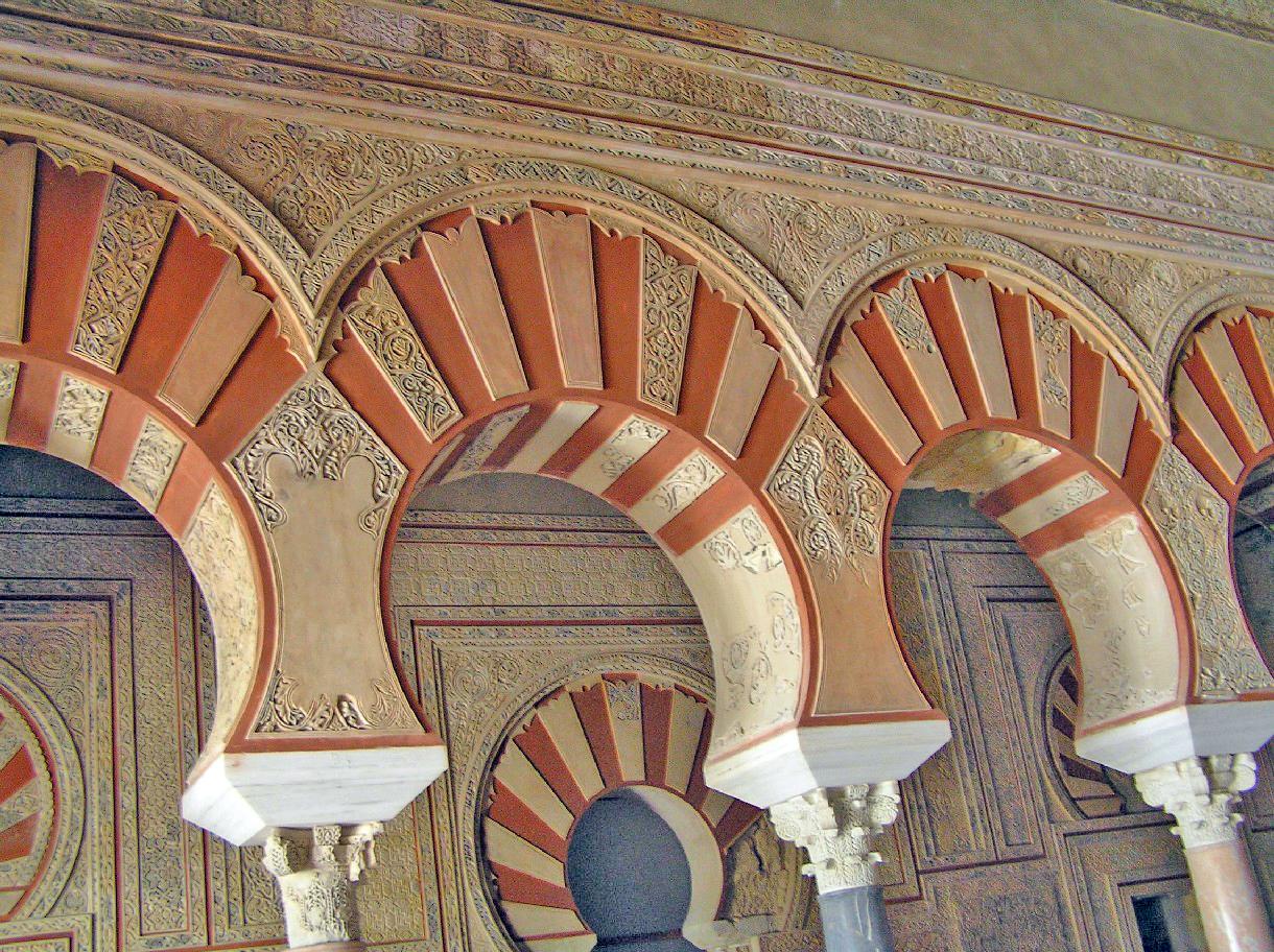 Saln De Abd Al Rahman III Medina Azahara