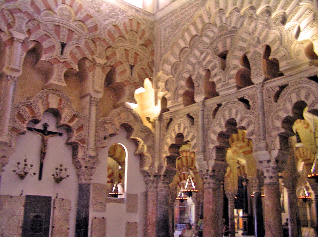 Mezquita catedral de c rdoba portal fuenterrebollo for Interior mezquita de cordoba