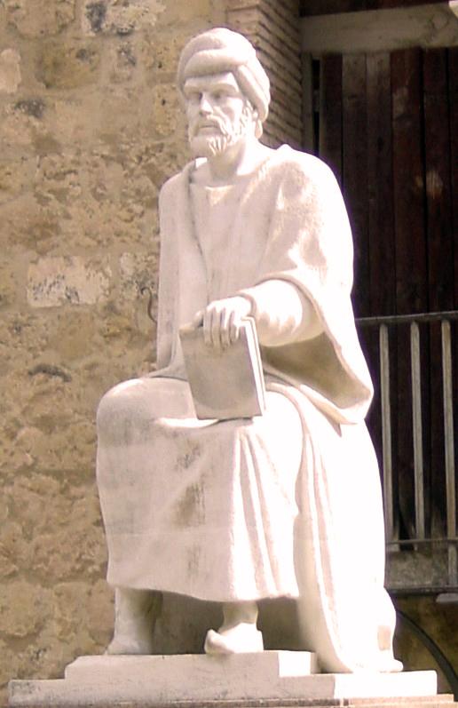 Averroes 'Ibn Rushd' (1126-1198), Portal Fuenterrebollo