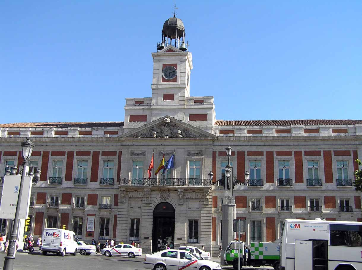 Puerta Del Sol Portal Fuenterrebollo