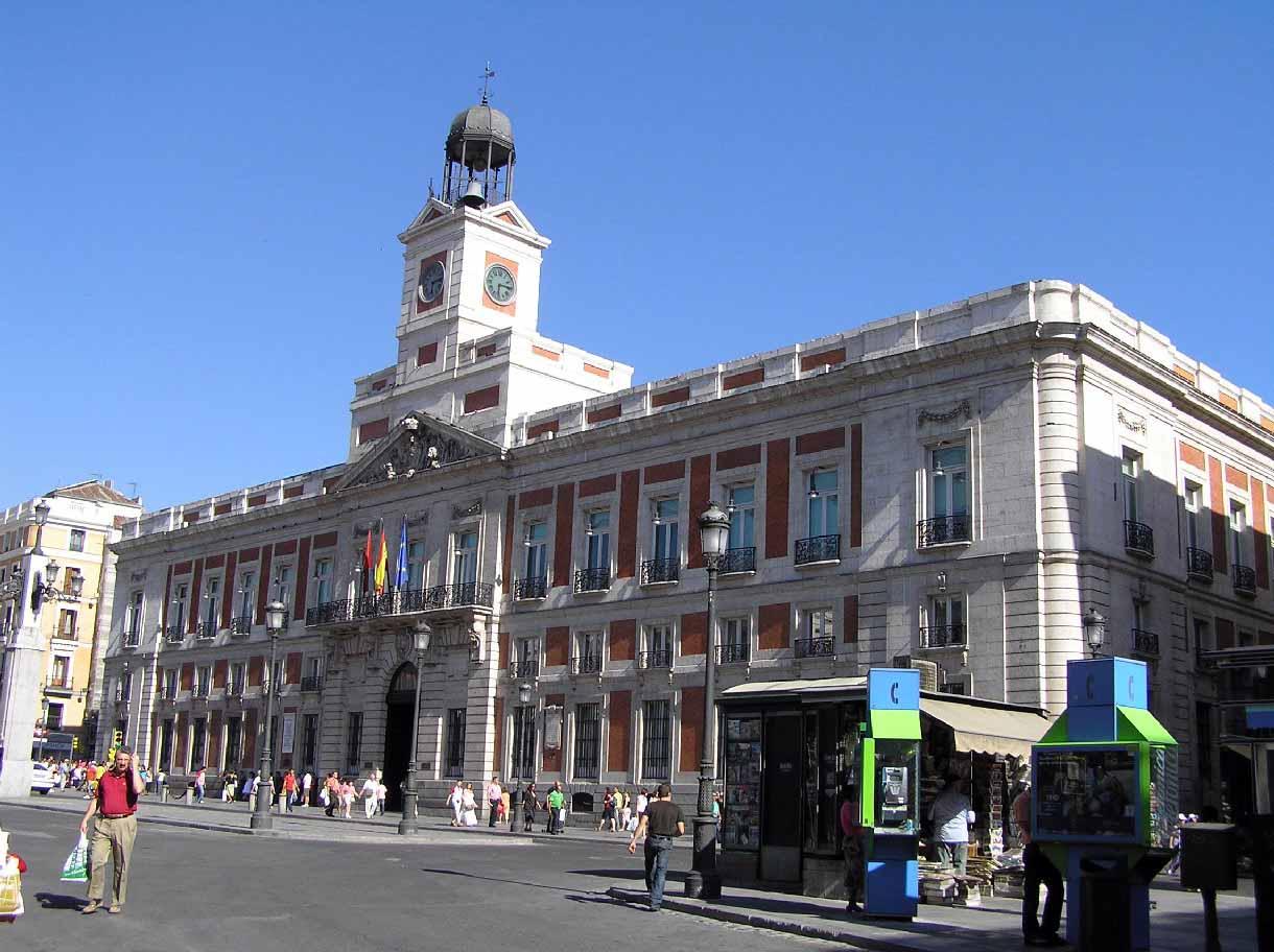 Puerta del sol portal fuenterrebollo for Edificio puerta real madrid