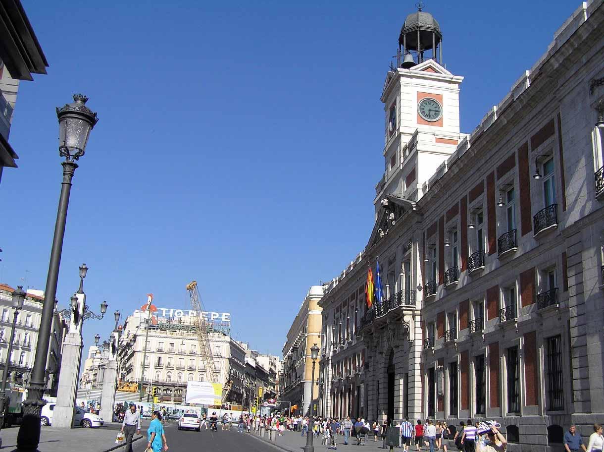 Puerta del sol portal fuenterrebollo for Puerta del so
