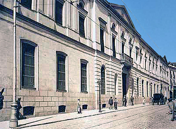 Ies cardenal cisneros portal fuenterrebollo for Universidad de madrid
