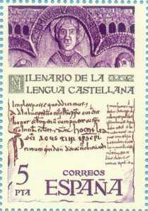 5 pesetas 1980 españa
