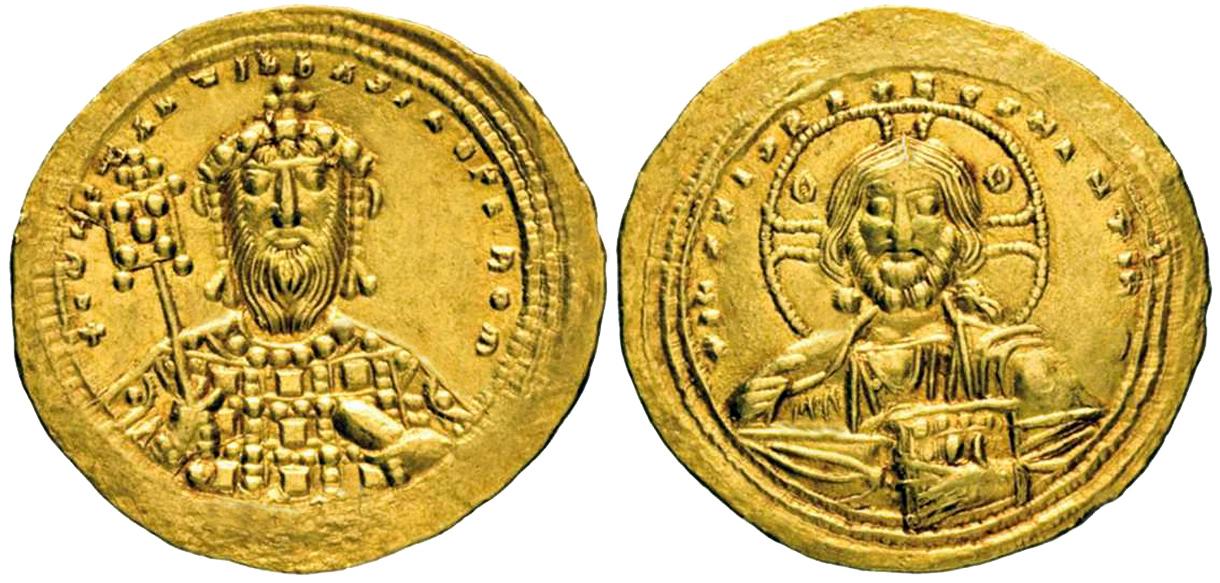 Histamenon (1025-1028), Constantino VIII